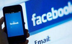 facebook cegah bunuh diri