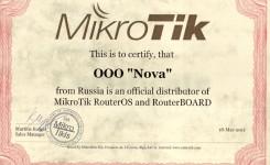 sertifikat-mikrotik-indonesia-cirebon